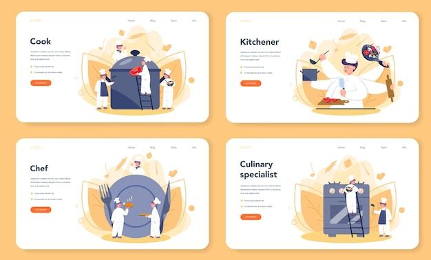 レストランのシェフの料理のウェブバナーまたはランディングページセット