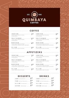 디지털 사용을위한 레스토랑 음식 메뉴