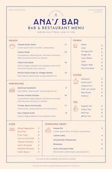 Шаблон меню ресторана для цифрового использования