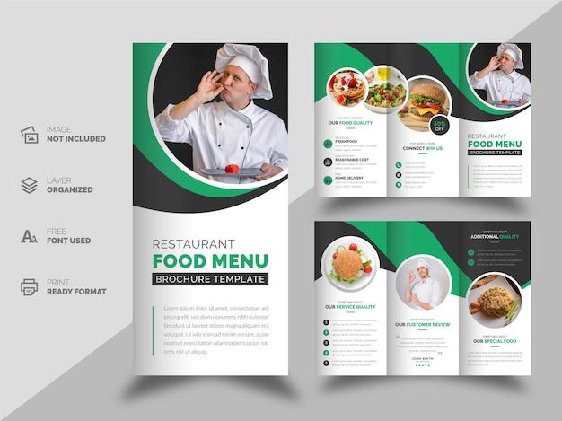 Restaurant food menu trifold brochure design template