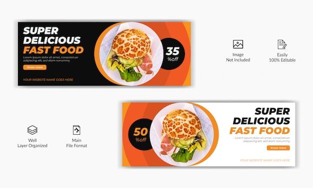 レストランの食品販売オファーソーシャルメディア投稿facebookカバーページタイムラインweb広告バナーテンプレート