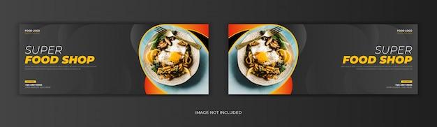 Ресторан продовольственный магазин предложение распродажа публикация в социальных сетях обложка facebook хронология онлайн