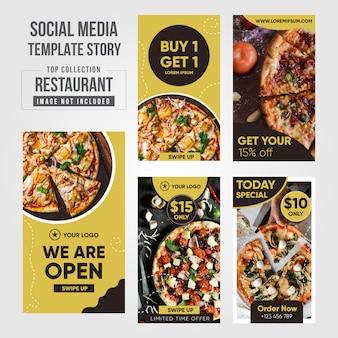 Restaurant food square banner set