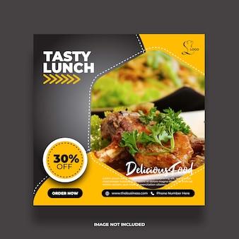 レストラン健康的な創造的なおいしいランチソーシャルメディア抽象食品投稿テンプレート