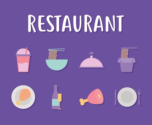 레스토랑 아이콘 번들이있는 레스토랑 레터링