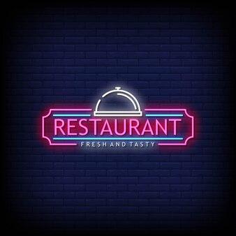 레스토랑 로고 네온 사인 스타일 텍스트