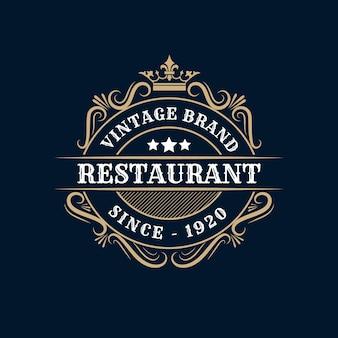 メニューやカフェの看板に適したレストランのロゴテンプレートイラストフォークシンボルと飾りの渦巻き