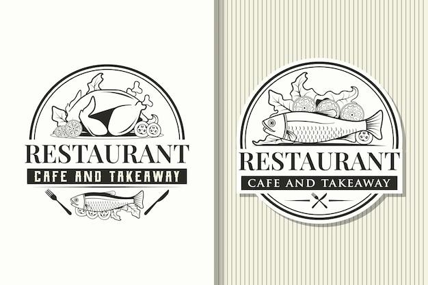 レストランのロゴテンプレートとビンテージラベル