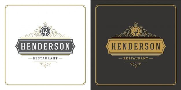 레스토랑 메뉴에 좋은 레스토랑 로고 와인 유리 잔