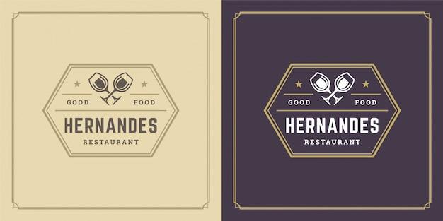 레스토랑 메뉴에 좋은 레스토랑 로고 와인 유리 잔 실루엣