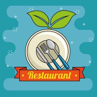 레스토랑 로고