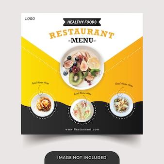 Шаблон сообщения в социальных сетях меню ресторана
