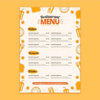 레스토랑 메뉴 템플릿 디자인