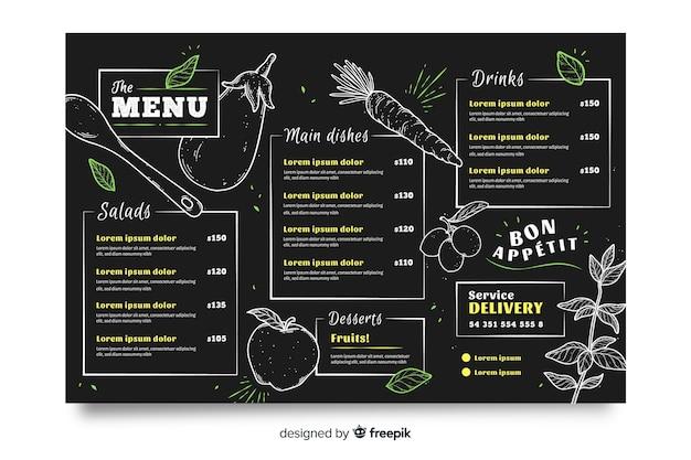 평면 디자인의 레스토랑 메뉴 템플릿