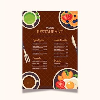Шаблон меню ресторана с блюдами