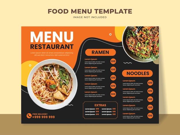 ラーメンメニュー、麺類、その他のメニュー項目を含むレストランメニューテンプレート