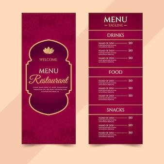 Modello di menu del ristorante