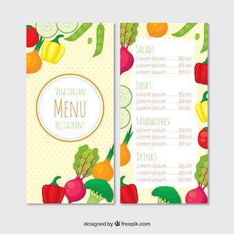 レストランメニュー、野菜