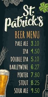 Restaurant menu with price glass bottle hop branch st patricks lettering vintage engraving