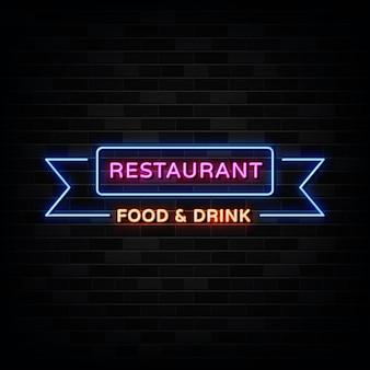 레스토랑 네온 사인 그림