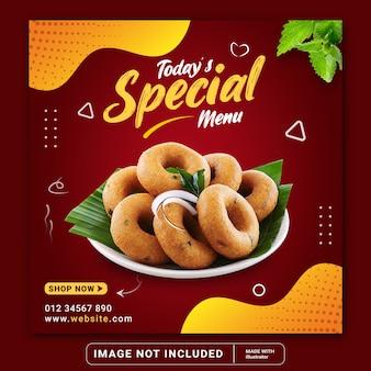 Шаблон сообщения в социальных сетях о ресторане или меню еды или квадратный флаер