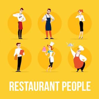 レストランの人々のキャラクター。図。