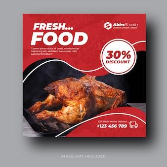 Restaurant social media banner or square flyer premium vector template