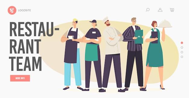 레스토랑 팀 방문 페이지 템플릿입니다. 유니폼 시연 메뉴의 캐릭터. 카페 또는 카페테리아 직원 환대, 남성 및 여성 웨이터, 요리사 및 관리자. 만화 사람들 벡터 일러스트 레이 션
