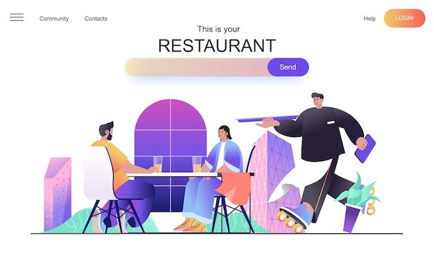 ランディングページのレストランウェブコンセプト