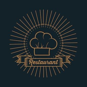 メニューrestaurent food icon