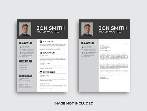 写真付きの履歴書とカバーレターの履歴書デザインテンプレート