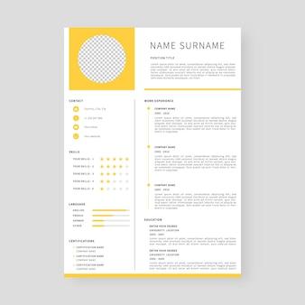 履歴書テンプレートプロフェッショナル履歴書テンプレートデザイン