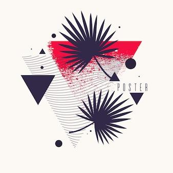 Ретро абстрактный фон плакат с плоскими фигурами Premium векторы