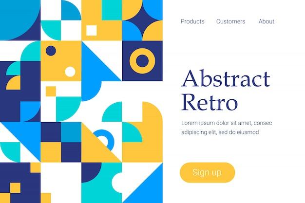 Ретро абстрактный геометрический дизайн для шаблона сайта или целевой страницы