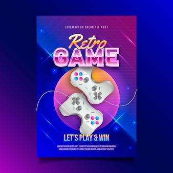 레트로 아케이드 게임 포스터 템플릿