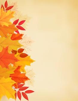 カラフルな葉とレトロな秋の背景。図。