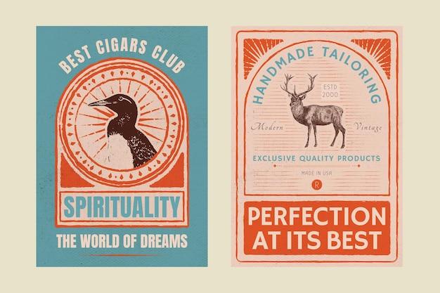 레트로 비즈니스 포스터 편집 가능한 템플릿