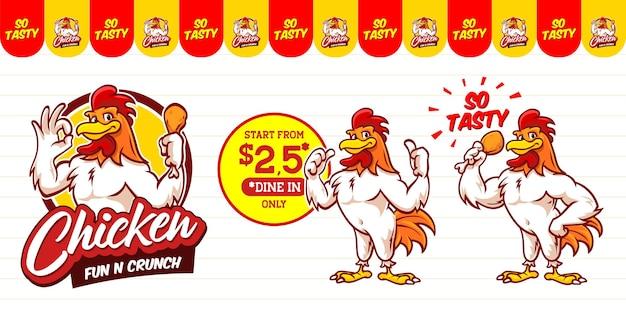 オンドリまたは鶏とレトロな漫画のファーストフードのロゴ