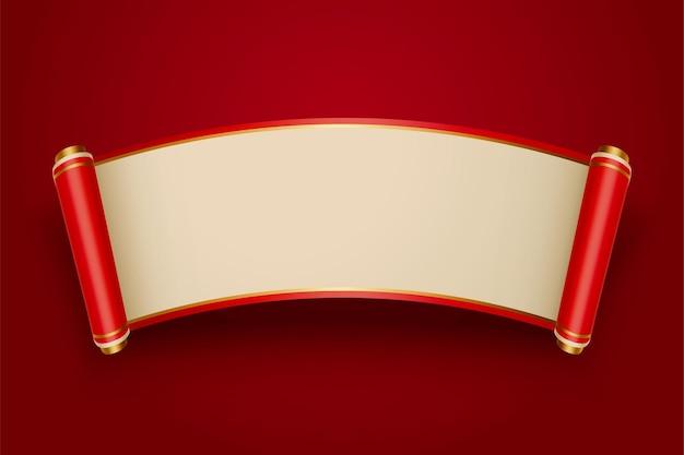 Пустой свиток в ретро-китайском стиле на красном фоне для использования в дизайне