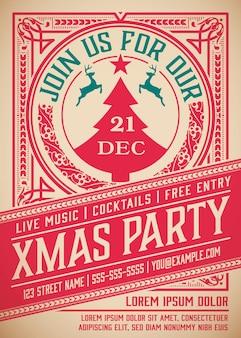 レトロなクリスマスパーティーの招待状。休日のチラシやポスター。レイヤード。