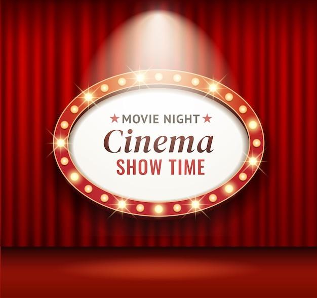 レトロな映画館や劇場のフレーム