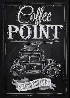 Retro coffee point