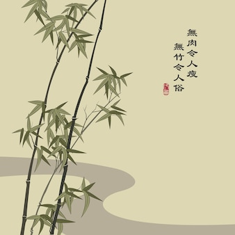 Retro colorful chinese illustration with elegant bamboo and curve road