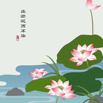 Retro colorful chinese style illustration elegant lotus flower in the pond