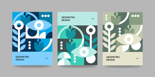 Ретро обложка комплект геометрическая