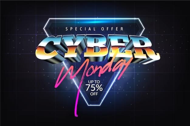 Ретро кибер-понедельник в форме ромба