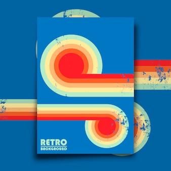 ビンテージグランジテクスチャとカラフルなツイストストライプのレトロなデザインのポスター。ベクトルイラスト