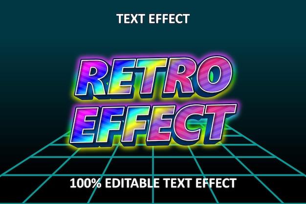 레트로 편집 가능한 텍스트 효과 레인보우
