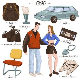 1990年代のレトロなファッションと服、スタイリッシュな服を着た男の子と女の子。ヴィンテージカー、バッグと靴、モダンなミニマリストの椅子とランプ、カセットとチェーン、スニーカーと靴。フラットスタイルのベクトル