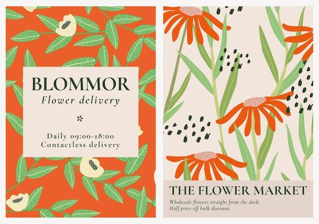 레트로 꽃 무늬 템플릿 벡터 포스터에 대 한 설정